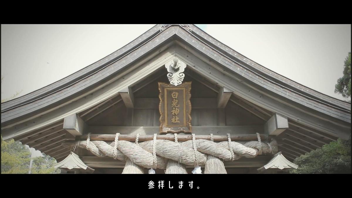 f:id:yuukun-11-hairdresser:20201004121821j:plain