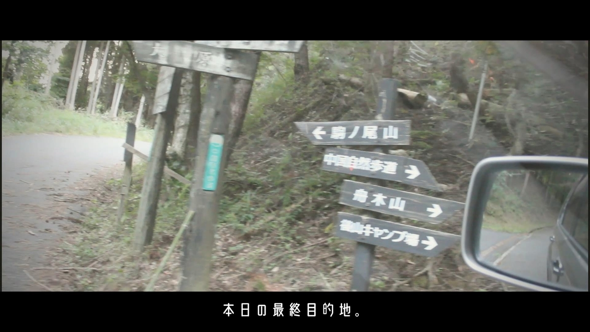 f:id:yuukun-11-hairdresser:20201004121829j:plain