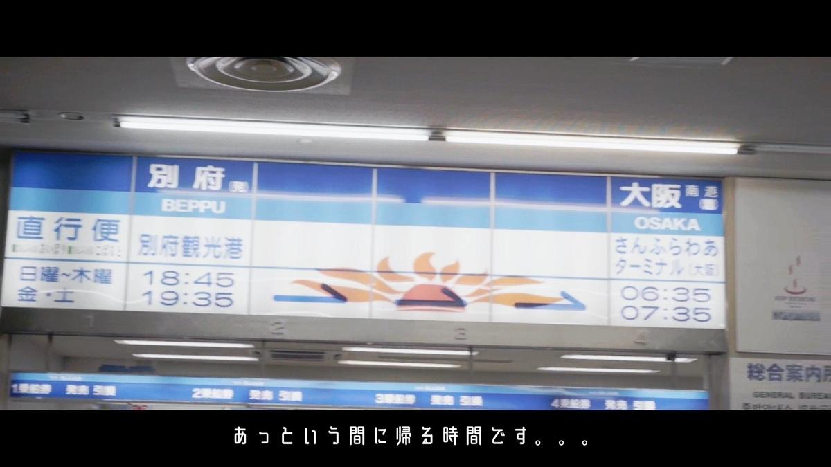 f:id:yuukun-11-hairdresser:20201107021414j:plain