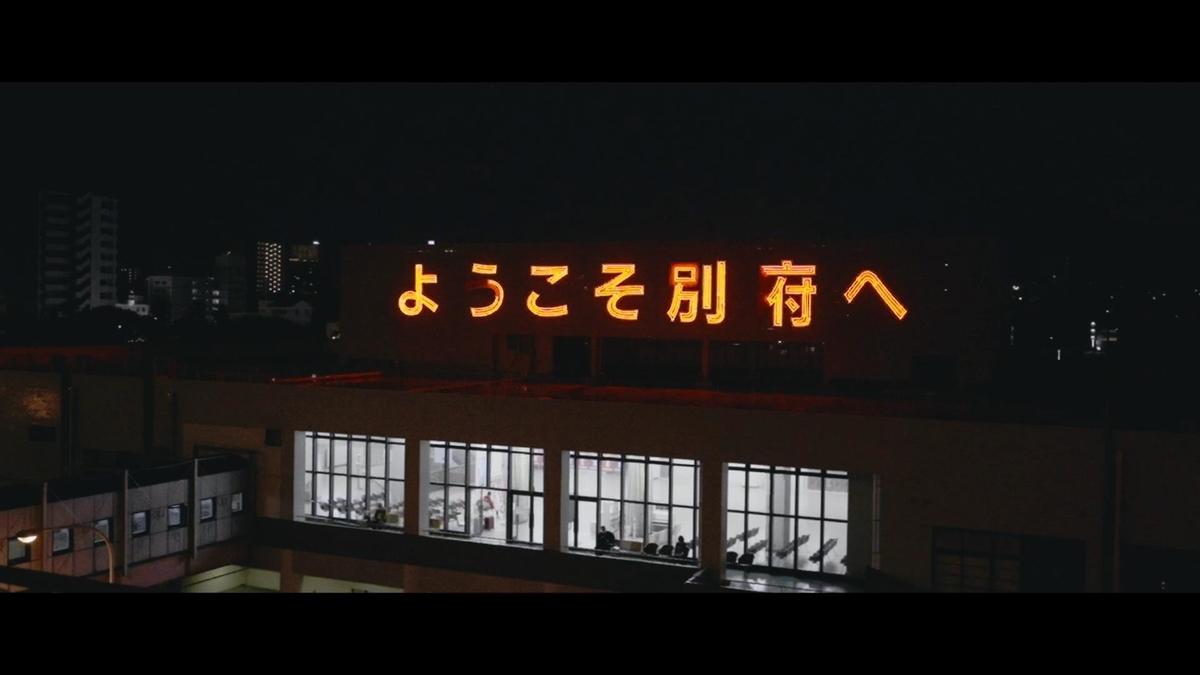 f:id:yuukun-11-hairdresser:20201107021418j:plain