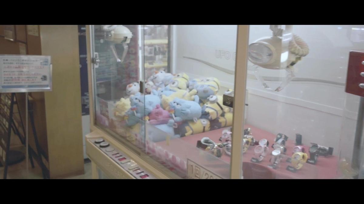 f:id:yuukun-11-hairdresser:20201107021605j:plain