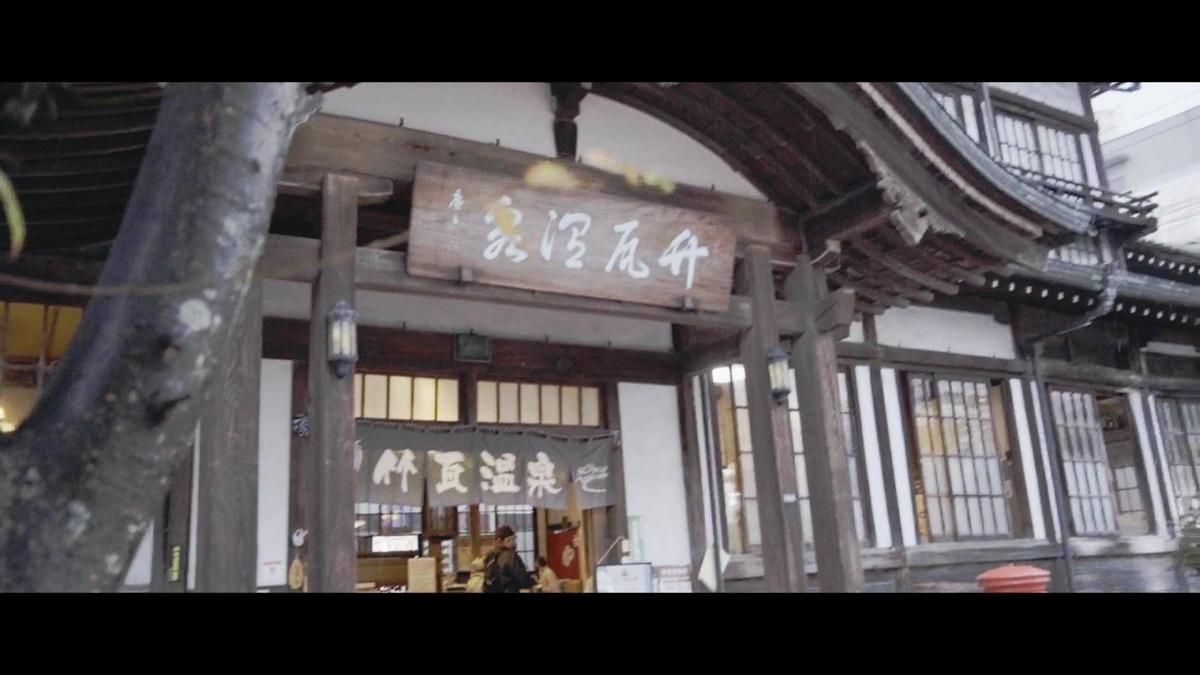 f:id:yuukun-11-hairdresser:20201107021726j:plain