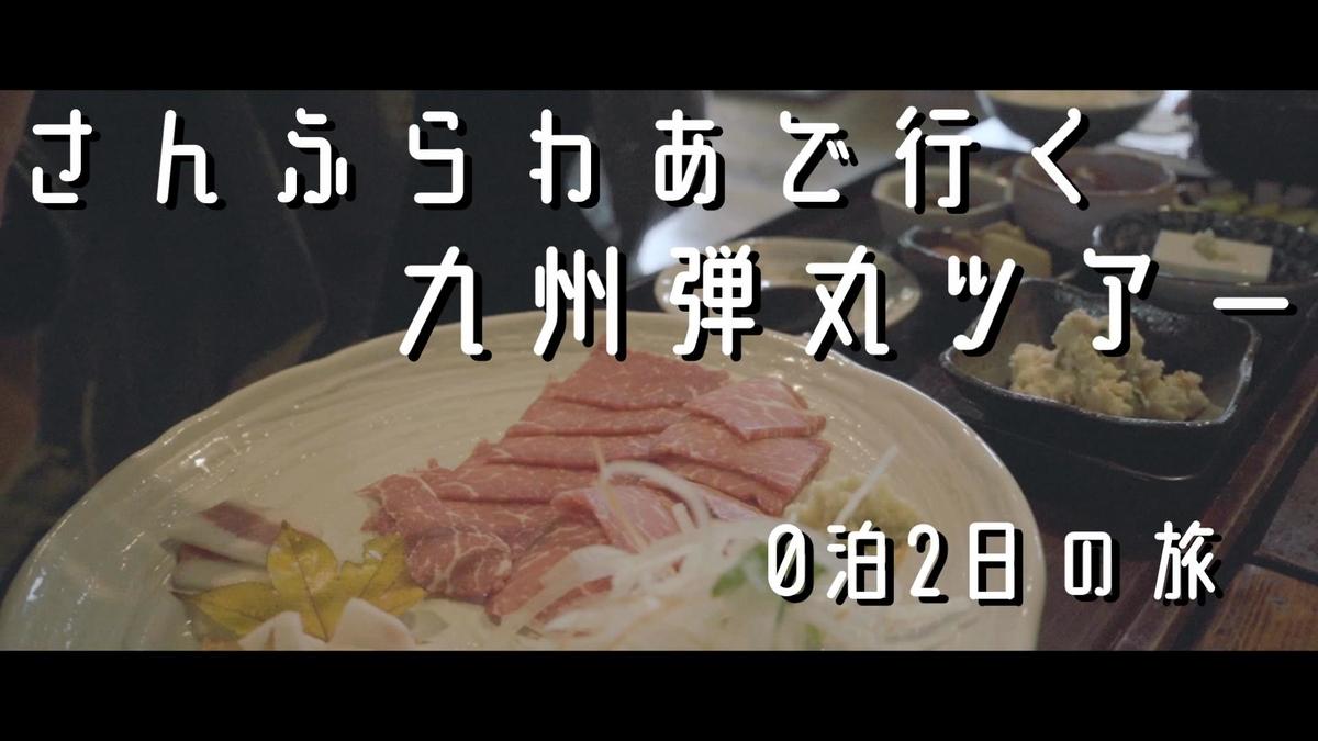 f:id:yuukun-11-hairdresser:20201108212104j:plain