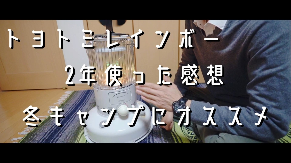 f:id:yuukun-11-hairdresser:20201201210632j:plain