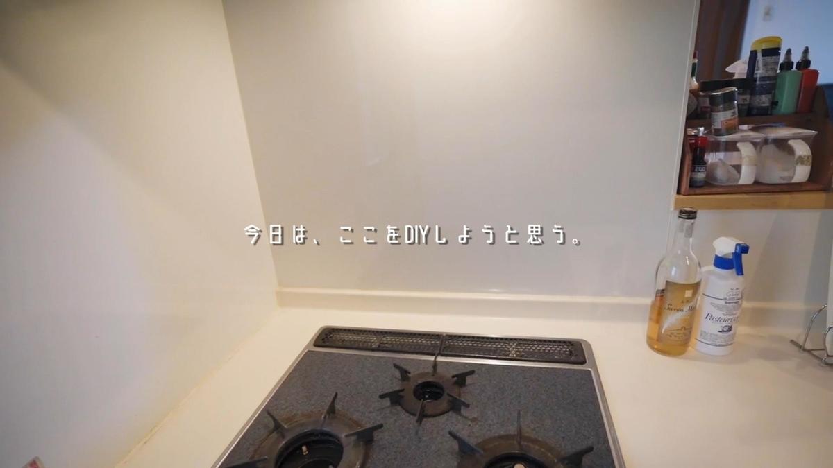 f:id:yuukun-11-hairdresser:20201227212553j:plain