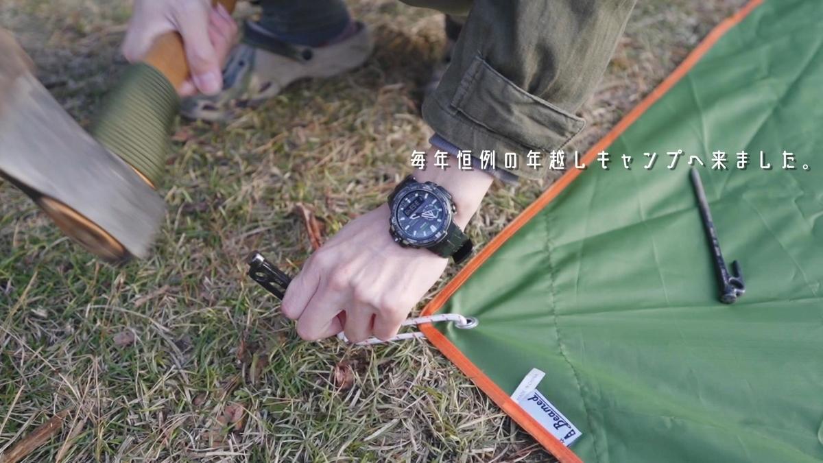 f:id:yuukun-11-hairdresser:20210104230349j:plain