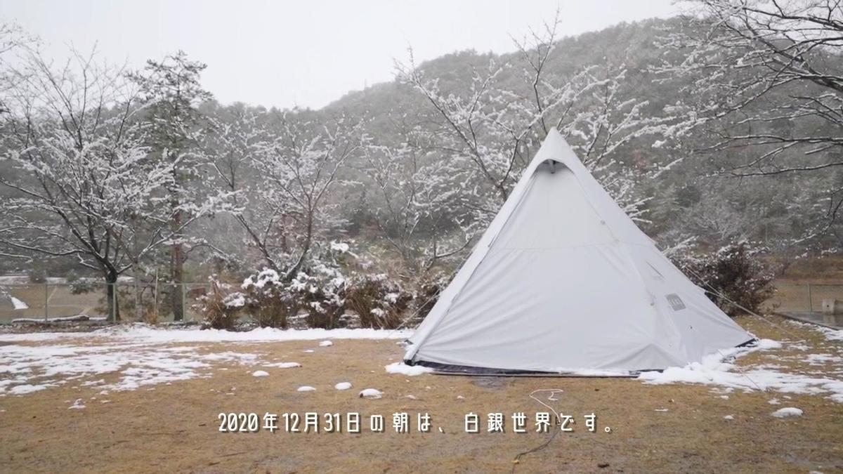 f:id:yuukun-11-hairdresser:20210104230458j:plain