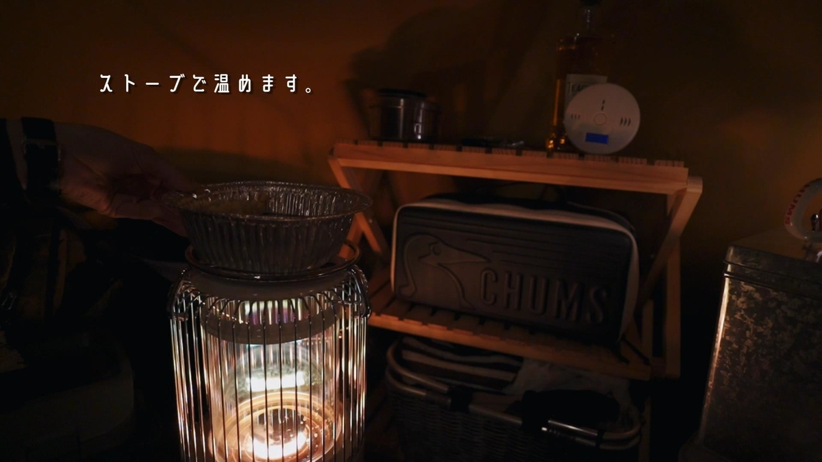 f:id:yuukun-11-hairdresser:20210104230617j:plain