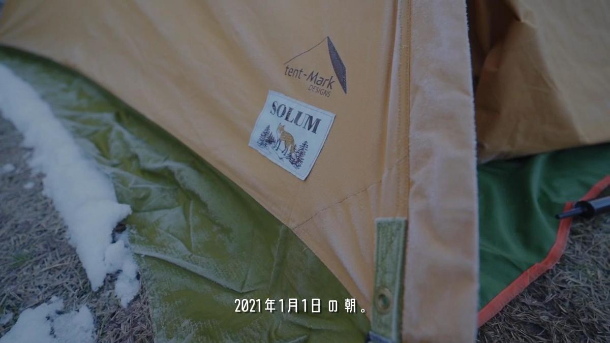 f:id:yuukun-11-hairdresser:20210104230639j:plain