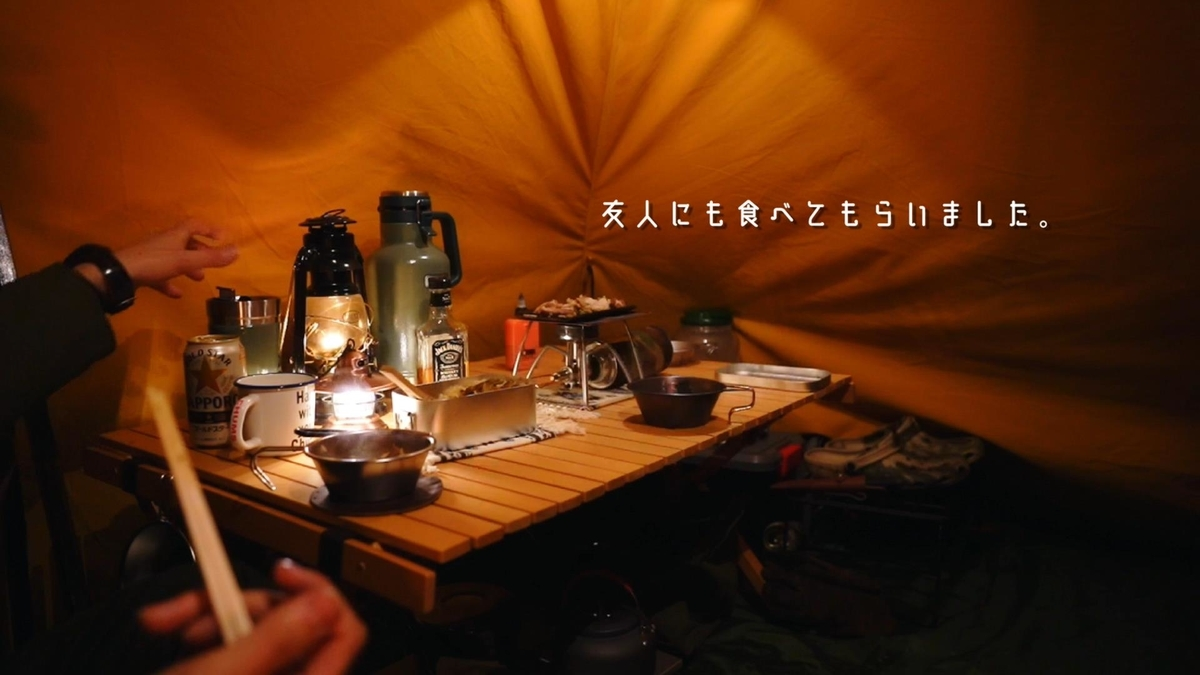 f:id:yuukun-11-hairdresser:20210104230734j:plain