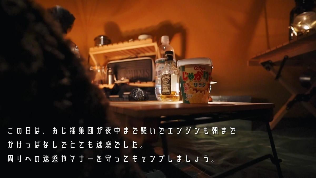 f:id:yuukun-11-hairdresser:20210104230746j:plain