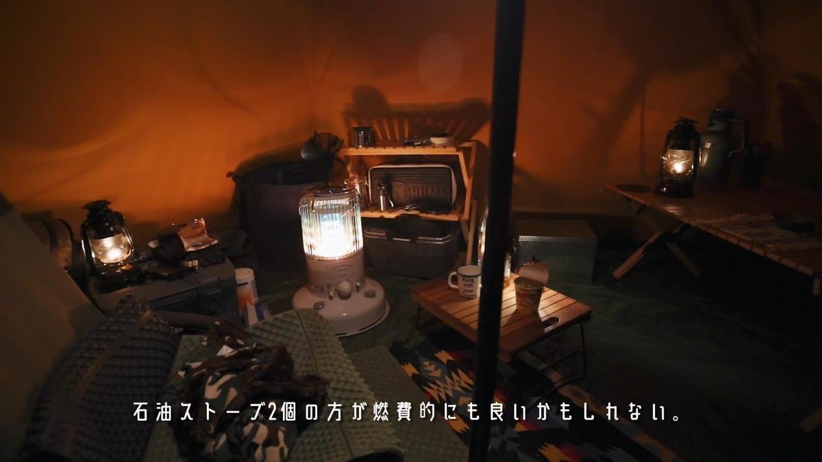 f:id:yuukun-11-hairdresser:20210104230750j:plain