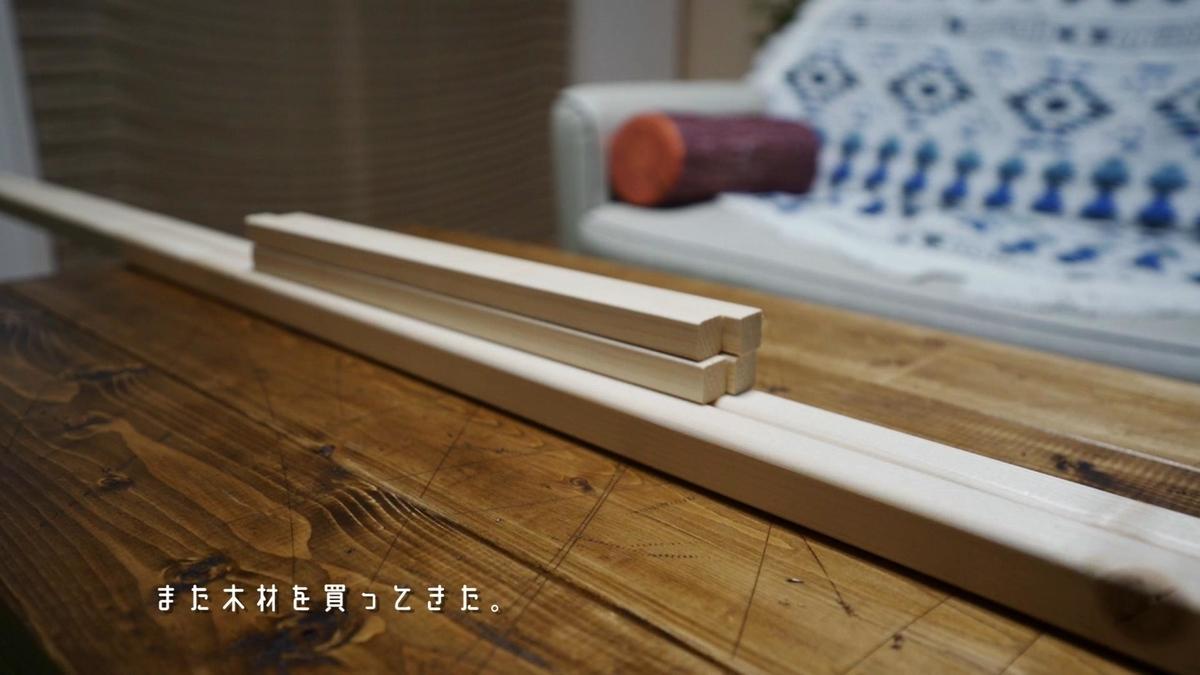 f:id:yuukun-11-hairdresser:20210121214216j:plain