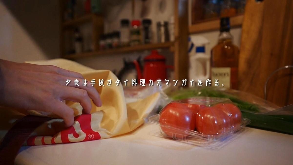 f:id:yuukun-11-hairdresser:20210121214358j:plain