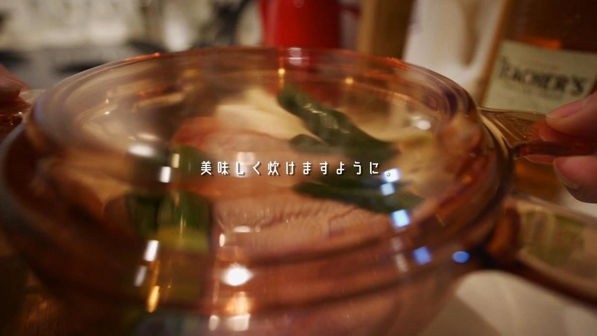 f:id:yuukun-11-hairdresser:20210121215557j:plain