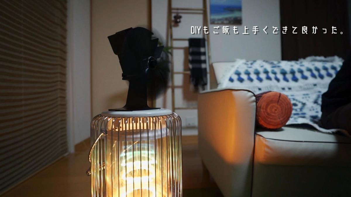 f:id:yuukun-11-hairdresser:20210121220314j:plain