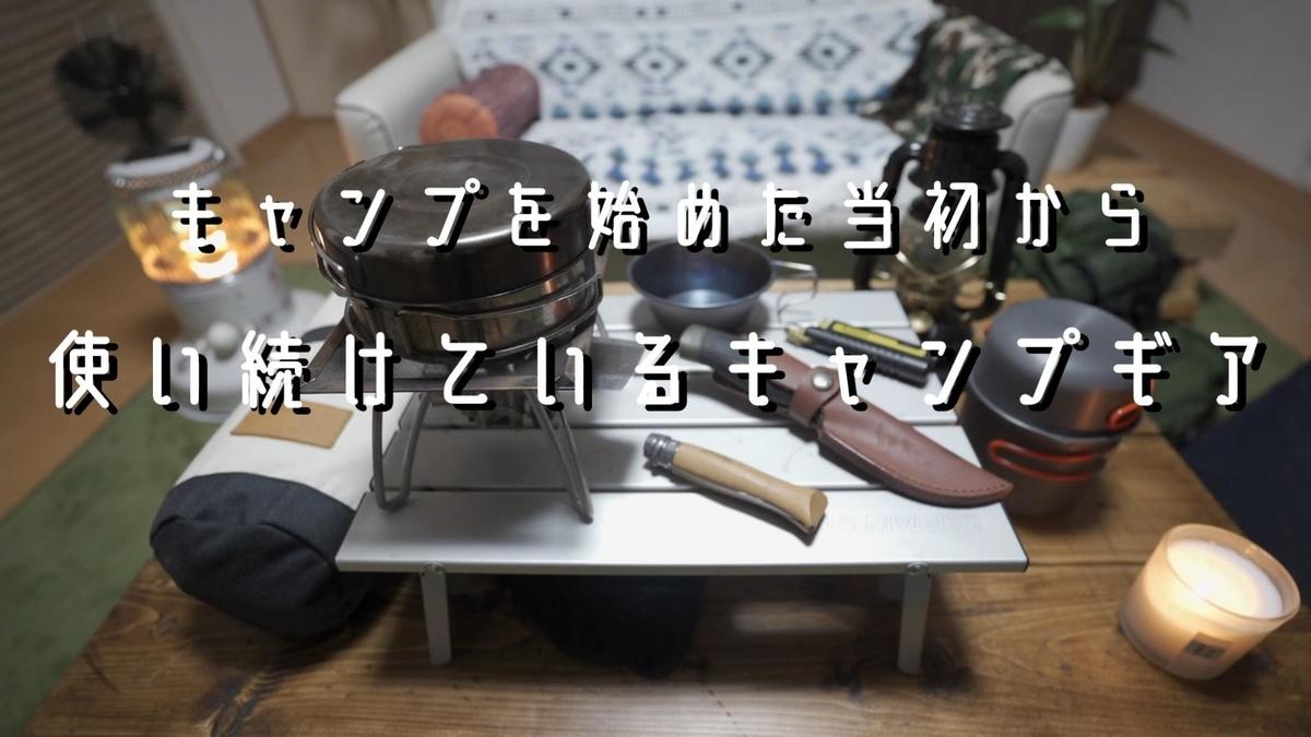 f:id:yuukun-11-hairdresser:20210126223747j:plain