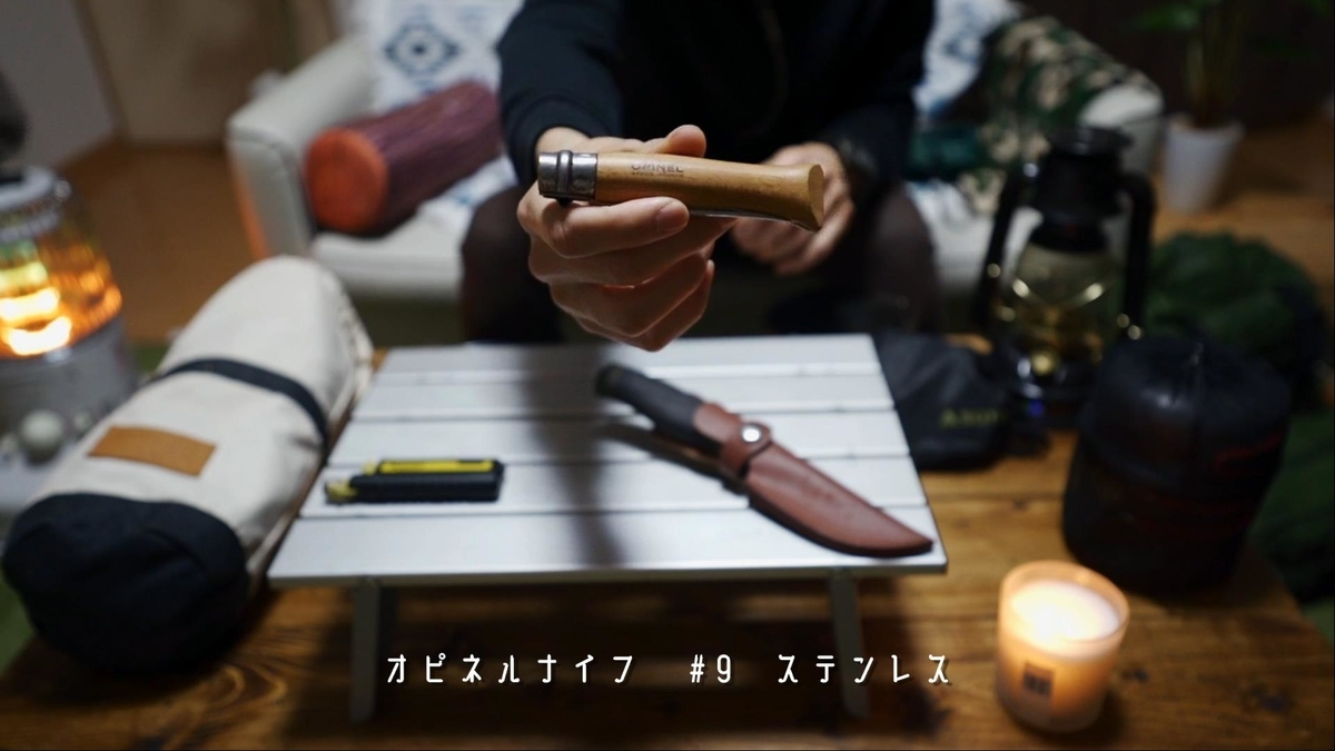 f:id:yuukun-11-hairdresser:20210126223818j:plain