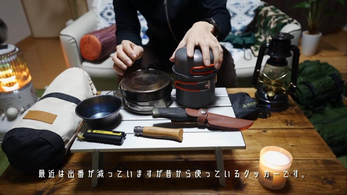f:id:yuukun-11-hairdresser:20210126223837j:plain