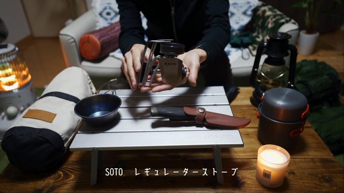 f:id:yuukun-11-hairdresser:20210126223841j:plain