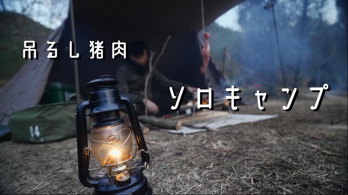 f:id:yuukun-11-hairdresser:20210213232309j:plain