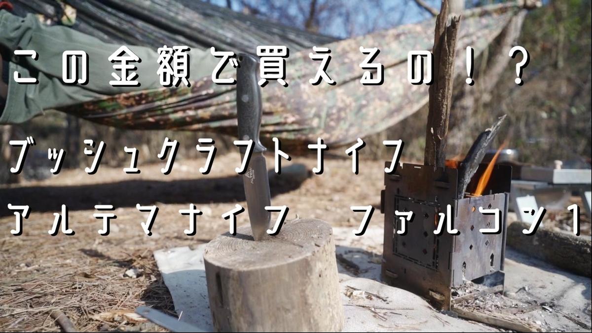 f:id:yuukun-11-hairdresser:20210228033224j:plain