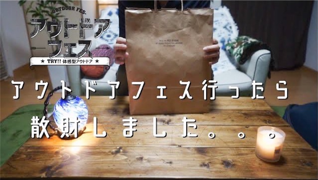 f:id:yuukun-11-hairdresser:20210311232416j:image