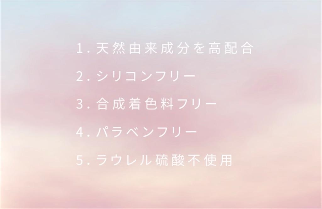 f:id:yuukun-11-hairdresser:20210312235942j:image