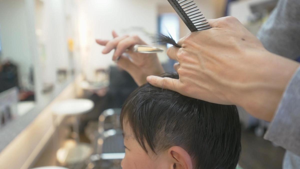f:id:yuukun-11-hairdresser:20210317214917j:plain