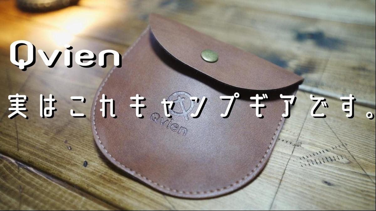 f:id:yuukun-11-hairdresser:20210330230029j:plain