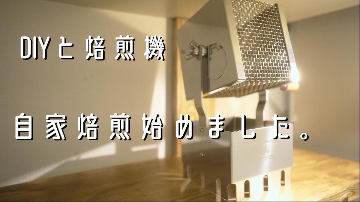 f:id:yuukun-11-hairdresser:20210504232424j:plain