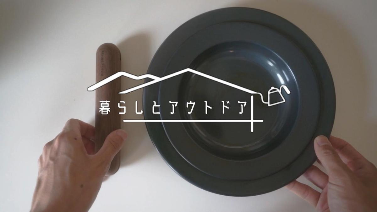 f:id:yuukun-11-hairdresser:20210813210951j:plain