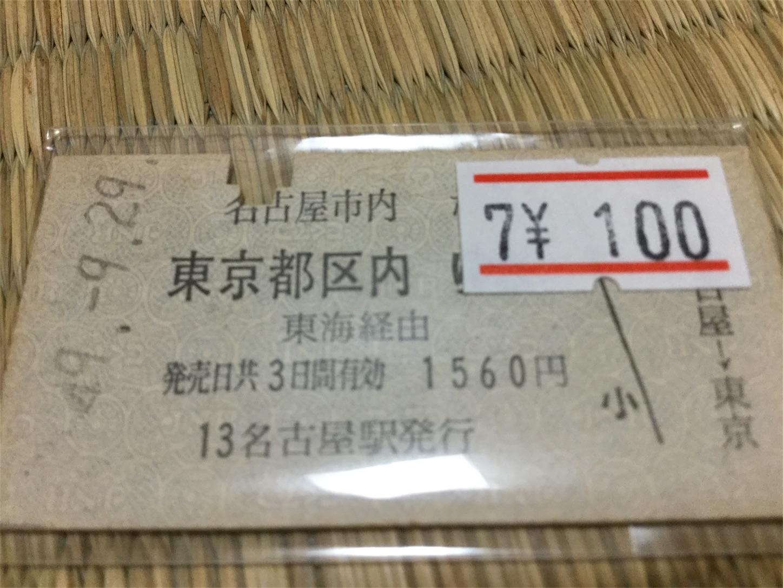 f:id:yuumachannel0806:20170416155842j:image