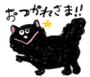 f:id:yuumaki0513:20160907184254p:plain