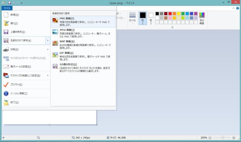 f:id:yuumaki0513:20160910215748j:plain