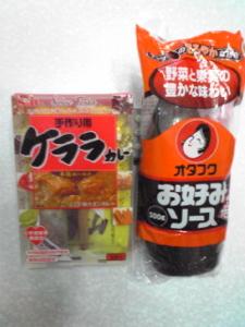 f:id:yuumaru13:20090910165249j:image