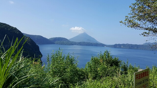 f:id:yuumei-ibu:20160828084333j:image