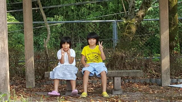 f:id:yuumei-ibu:20160828084757j:image