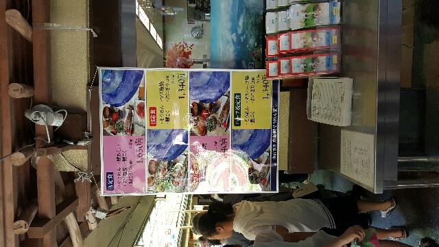 f:id:yuumei-ibu:20160828091639j:image