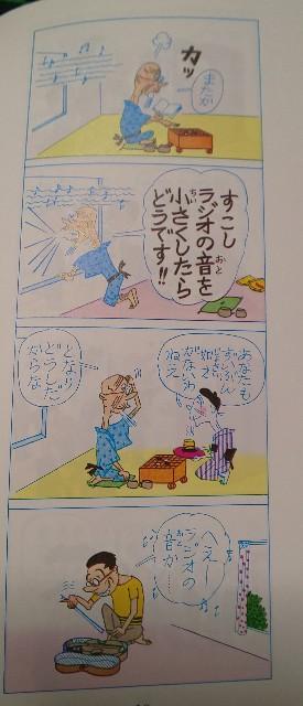 f:id:yuumicoyam:20200915143838j:image