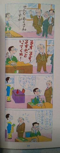 f:id:yuumicoyam:20200915143900j:image