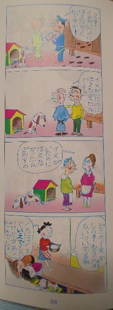 f:id:yuumicoyam:20200915143936j:image