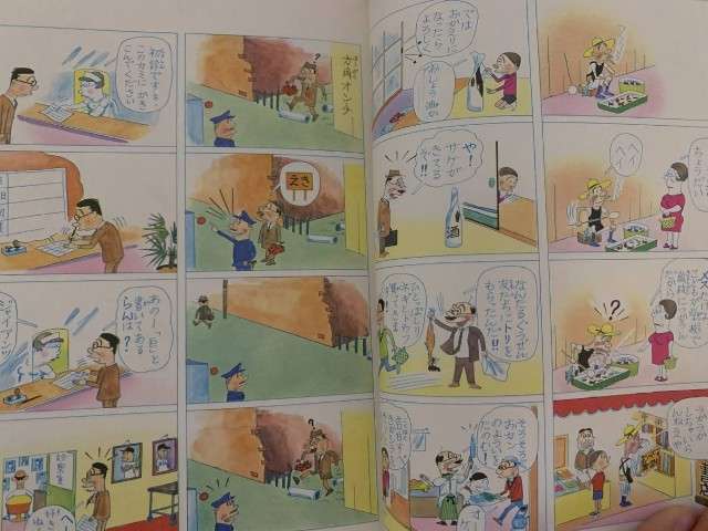 f:id:yuumicoyam:20200915163101j:image