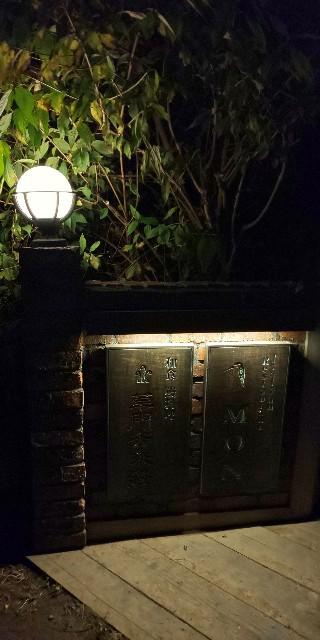 f:id:yuumicoyam:20201025202452j:image