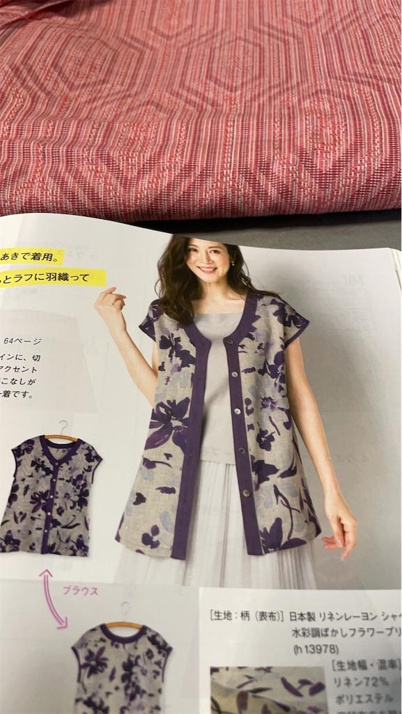 f:id:yuumicoyam:20210321203129j:plain