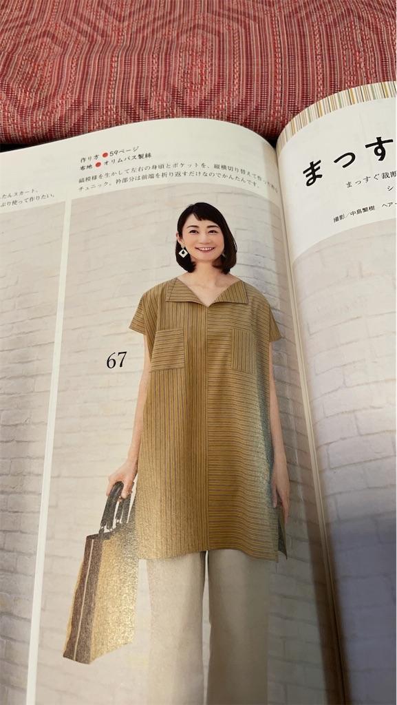 f:id:yuumicoyam:20210321203134j:plain
