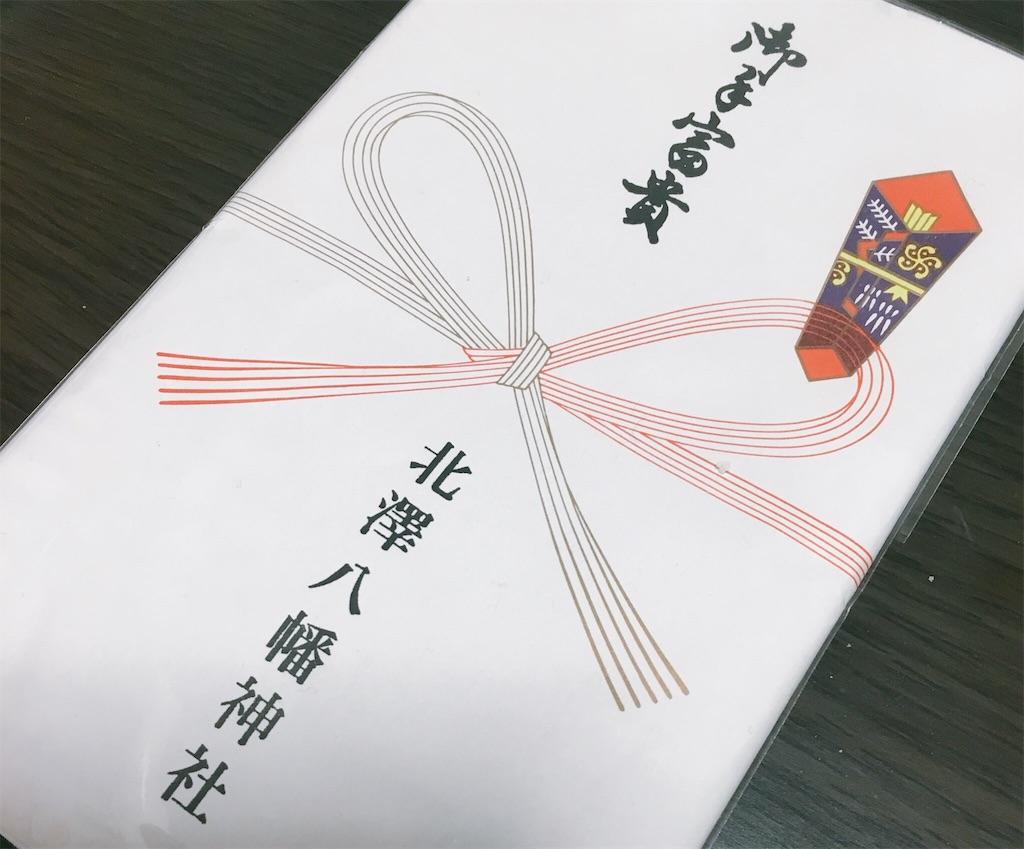 f:id:yuumiimai:20170106105512j:image