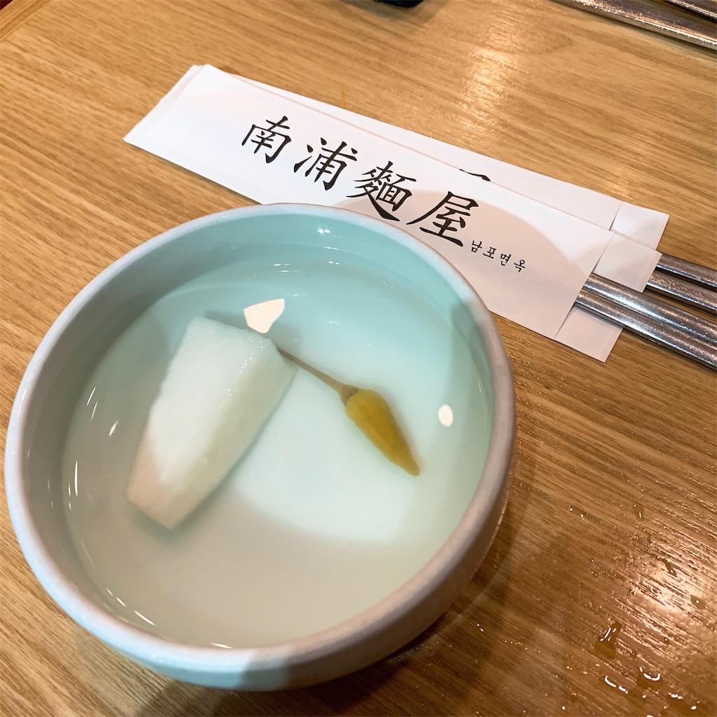 f:id:yuumin358:20190321032522j:image