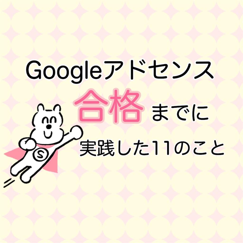 f:id:yuumin358:20201126235954j:plain