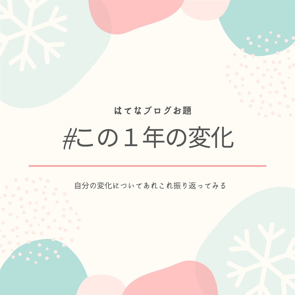 f:id:yuumin358:20210210231930p:image